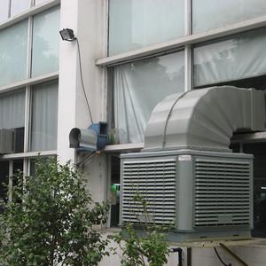 标准型冷风机(上出风)
