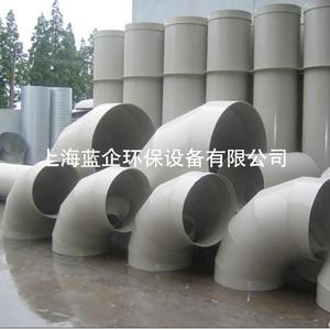 塑料(PP)风管