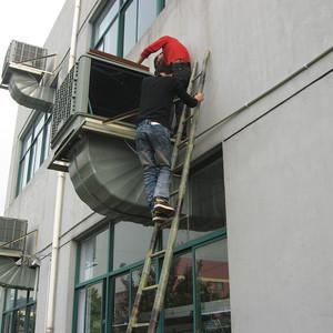 服装厂冷风机通风降温工程