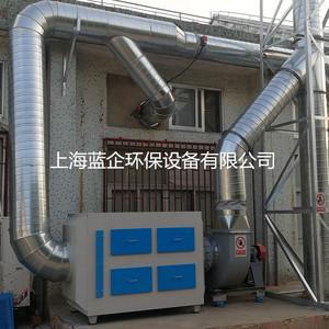 电子厂活性炭净化系统