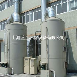 汽配厂洗涤塔环保处理系统