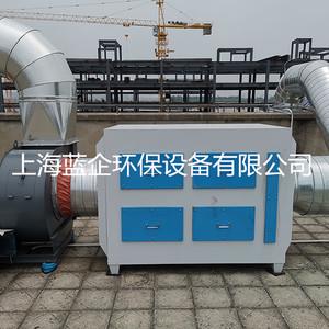 包装厂活性炭废气处理系统